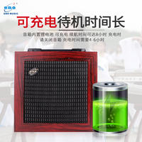 Eno Folk Music Speaker Guzheng Guqin Erhu Loudspeaker Portable Performance Professional Audio