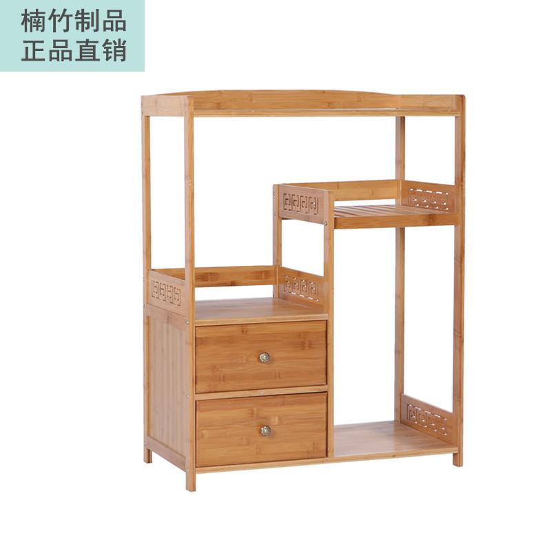 实木储物柜边柜