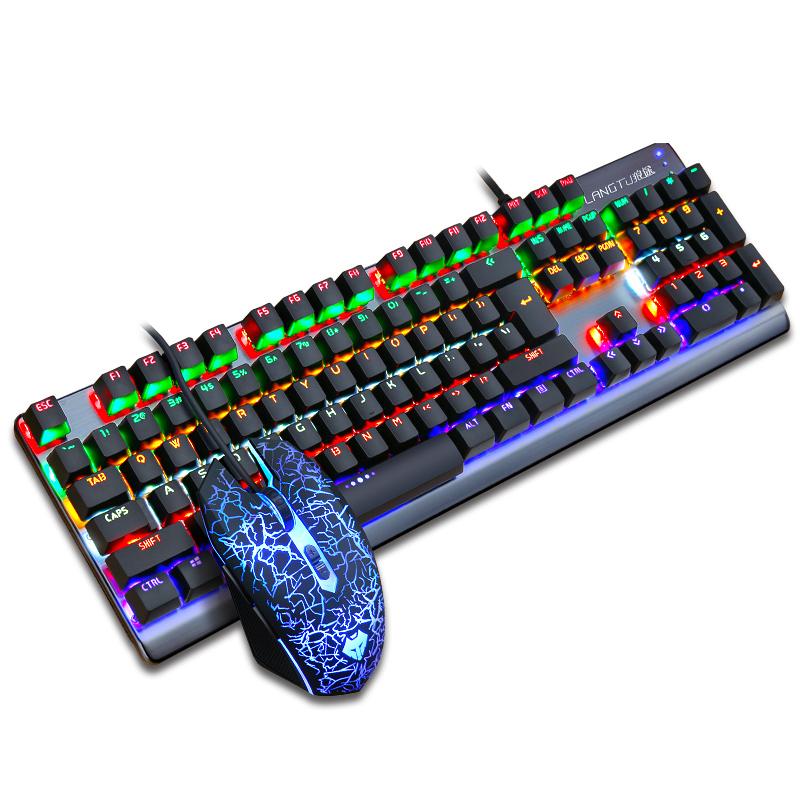 狼途牧马人真机械键盘鼠标套装电竞三件套金属青轴黑轴电竞游戏有线usb台式电脑笔记本外接外设吃鸡键鼠套装