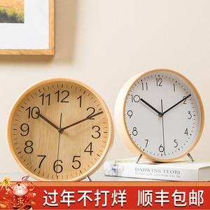大号座钟摆钟桌面客厅摆件摆表台钟摆放家用台式钟表北欧静音时钟