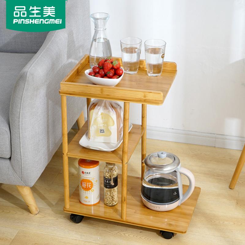 日式可移动沙发边几角几小茶几茶水架客厅边柜置物架带轮喝茶茶桌