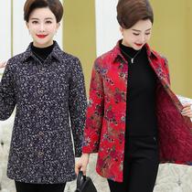 Пожилой матери платье весной и осенью длинными рукавами утолщенные рубашка женщины среднего возраста Женская одежда хлопка пальто теплые небольших хлопка 50 лет