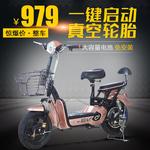 女式电动车踏板