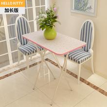 迷你桌四人桌用餐桌自驾游边桌可收纳牌桌餐厅木桌简易折叠桌饭桌