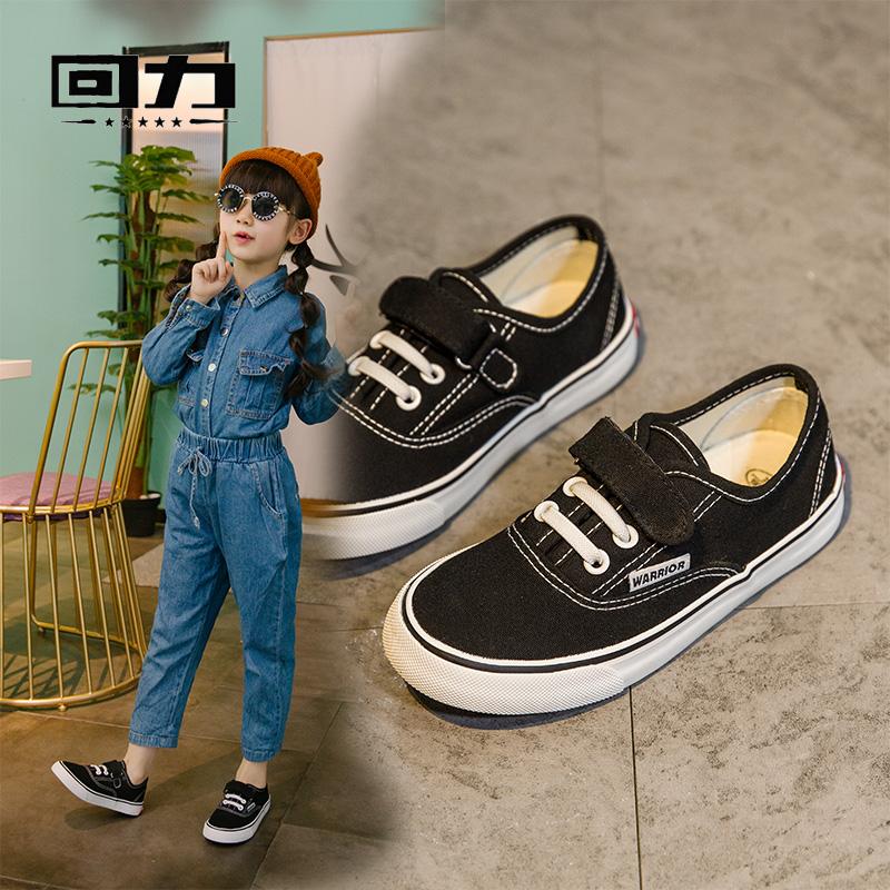 回力童鞋儿童帆布鞋童秋季男童小白鞋软底女童鞋休闲鞋白色运动鞋