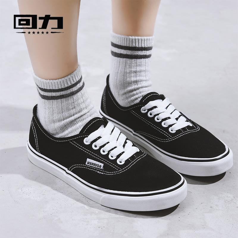 低帮鞋女鞋