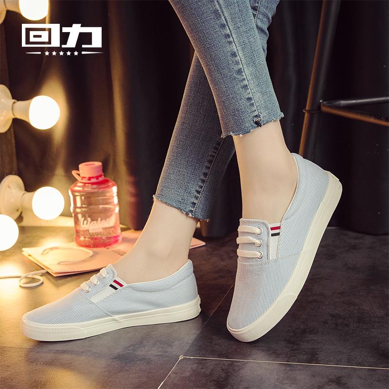 回力鞋女鞋低帮帆布鞋一脚蹬懒人鞋休闲鞋潮流透气单鞋条纹布鞋子
