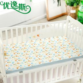 优逸斯婴儿纯棉大号隔尿垫三层双面用新生儿宝宝防水床单可机洗