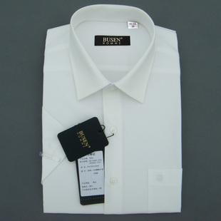 步森衬衫职业男女式(V字领)短袖衬衫乳白色BUSEN步森工作服衬衣