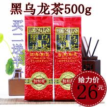 油切黑乌龙茶日式木炭技法特级黑乌龙茶叶1送2买黑乌龙茶