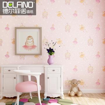 德尔菲诺儿童房墙纸女孩男孩卧室墙纸温馨粉色卡通图案无纺布壁纸