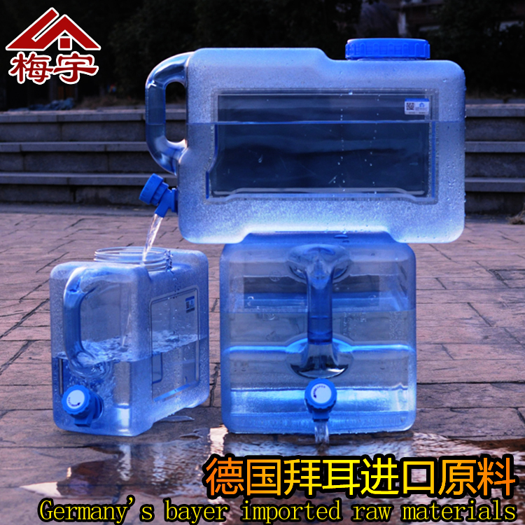 梅宇PC食品级储水桶车载水桶手提家用自驾游饮水桶户外水桶带龙头