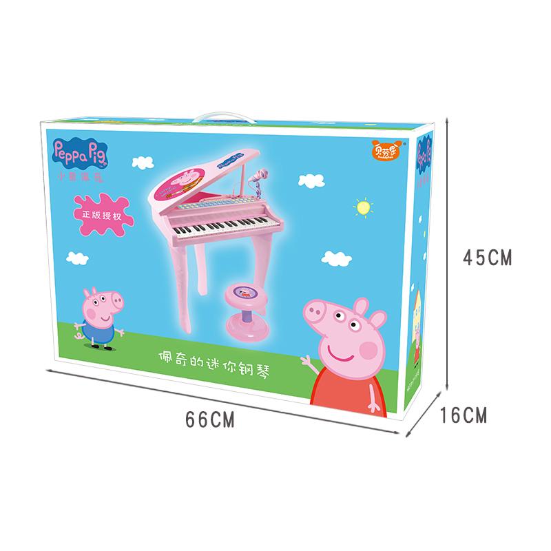 贝芬乐儿童电子琴初学者钢琴麦克风话筒小猪佩奇女孩玩具1-3-6岁