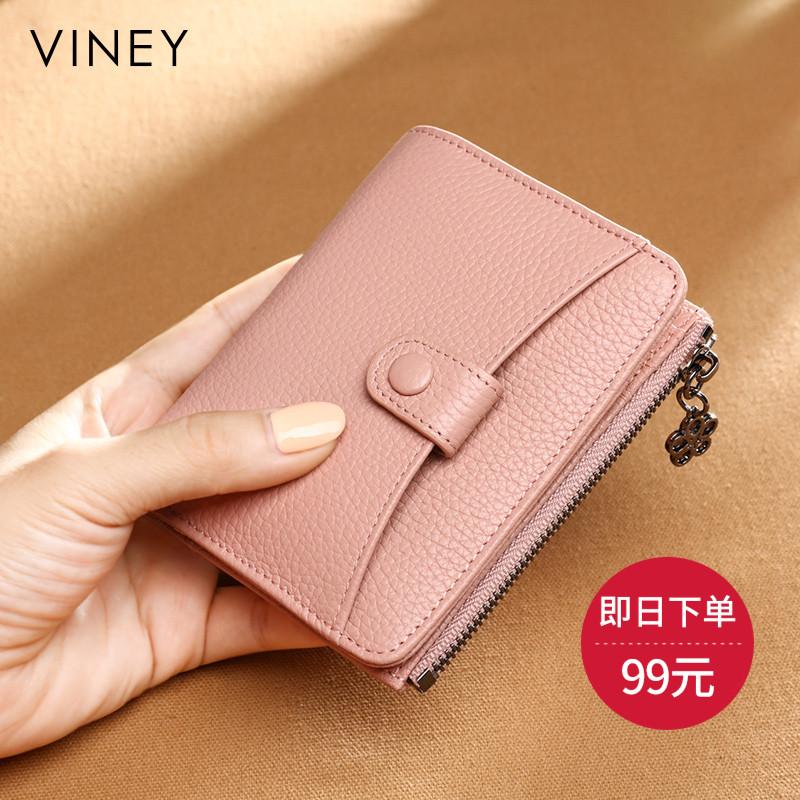 Viney2019新款真皮钱包女短款拉链两折叠皮夹子时尚韩版潮小钱包图片
