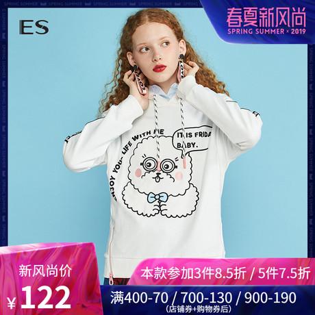 艾格ES春秋学院风印花连帽套头长袖卫衣女8E032819986商品大图