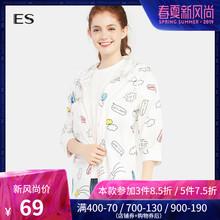 艾格ES春秋休闲时尚童趣印花拉链七分袖衬衫女17031418986图片