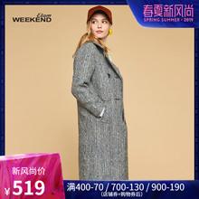 艾格Weekend2018冬季新款女翻领中长款排扣毛呢大衣8E023405895图片