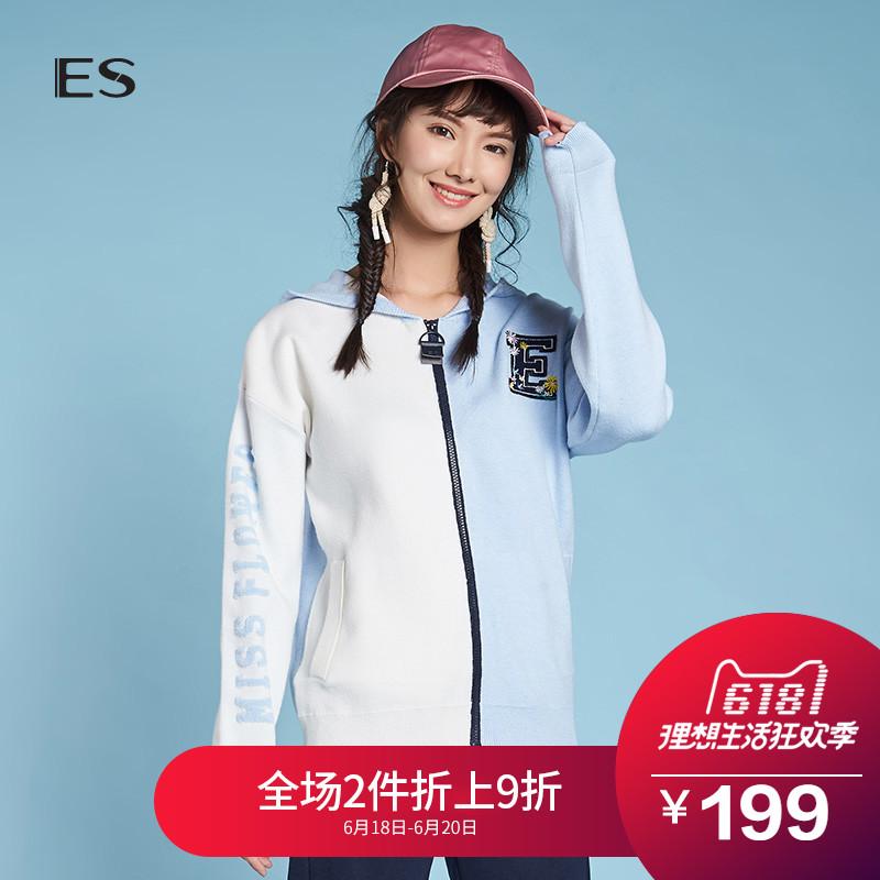 艾格ES2018夏新款女短款长袖拼色套头拉链连帽针织衫8E031601147