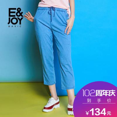 艾格basic2018夏季女时尚纯色系带修身九分牛仔裤8E2023003