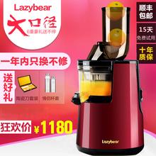 韓國進口lazybear/懶熊LB-T800大口徑原汁機低速慢速榨汁機果汁機