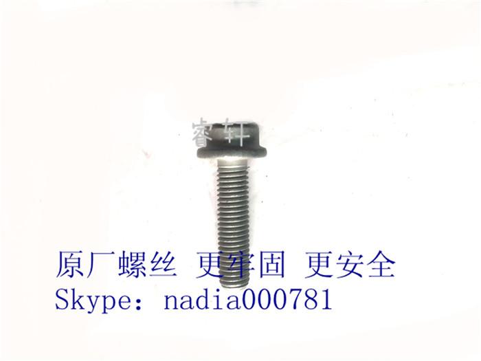原装奥迪 A4A4LA5A6A8Q5 变速箱支架固定螺丝