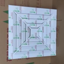 集成吊顶 铝扣板吊顶 60*60石膏板吊顶专用全铝出风口 换气铝面板