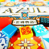 Genuine Board Games Azul Tile Story 2 Second Season Color Brick Master Chinese Classic Strategy Party Board Game