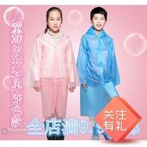 男女童宝宝韩版可爱连帽流苏雨披儿童透明雨衣新款雨衣