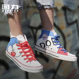 回力手繪男鞋爆改高幫帆布鞋男涂鴉小白鞋子情侶漫畫女鞋休閑板鞋
