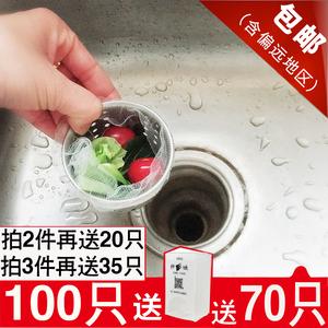 下水道过滤网厨房水槽过滤网水池地漏洗碗池排水口网袋菜盆隔水袋