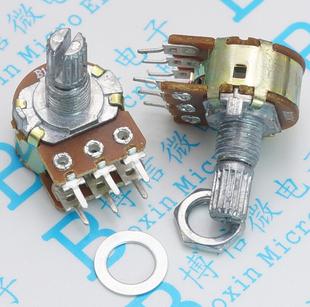 双联 WH148 10K 6脚 双联电位器 B10K 短柄 音响/功放