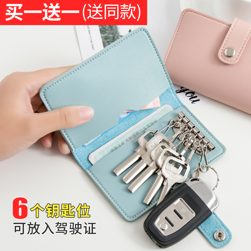 钥匙包女式钱包