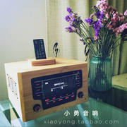 Fever HIFI home hi-fi cd player Bluetooth record player prenatal education English learning early education combination audio