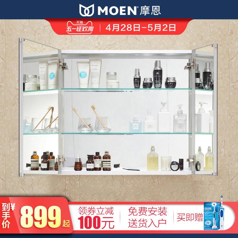 摩恩浴室柜镜柜