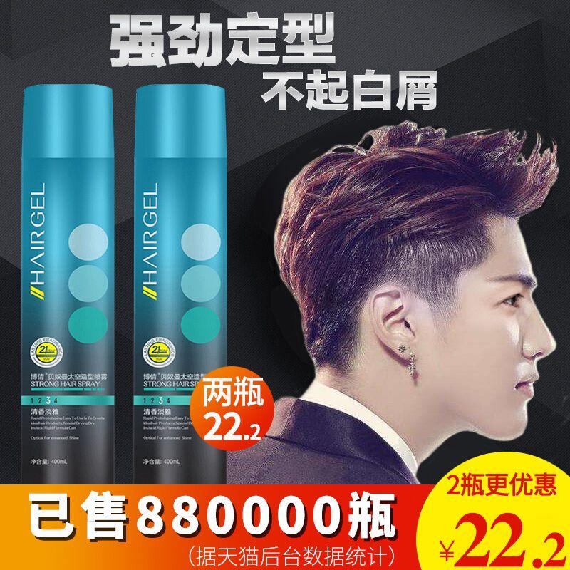 Гель для волос Артикул 38494463368
