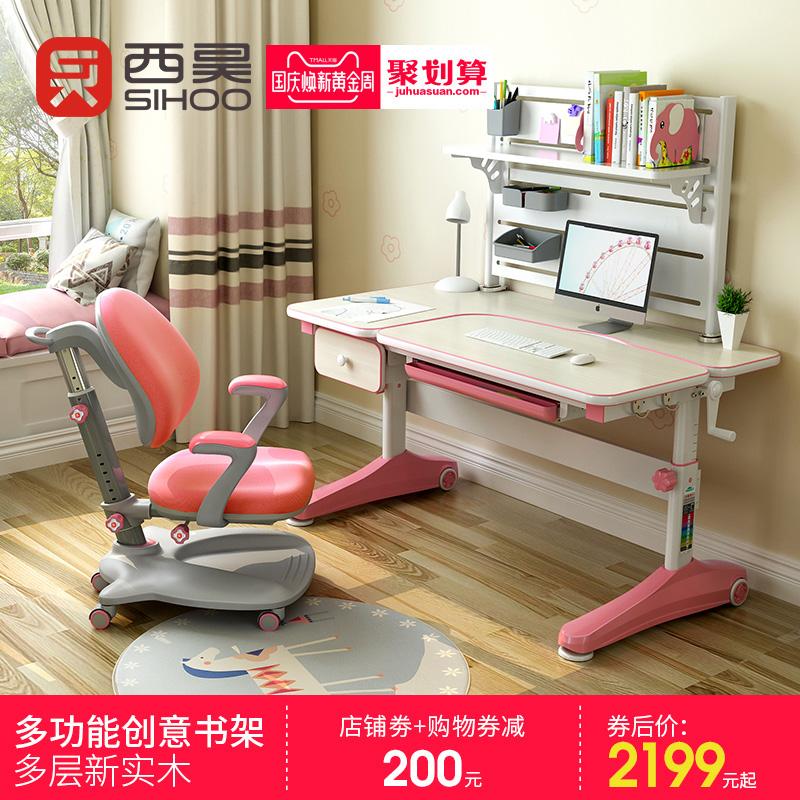 昊童儿童桌椅套装
