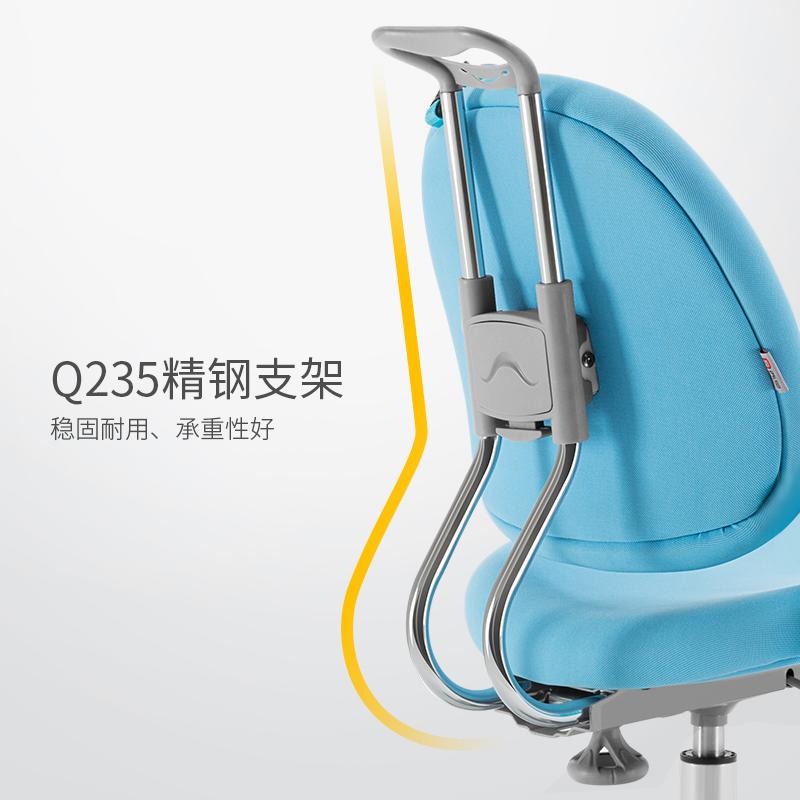 西昊 人体工学 儿童学习椅学生椅子可调节升降椅子坐姿矫正写字椅