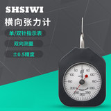 Siwei Hand-held Grammeter Tension Meter Contact Dynamometer Pointer SEG Single Needle and Double Needles in G Unit