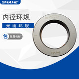 Sanhe direct sales new inner diameter ring gauge smooth smooth ring 10 20 30mm caliper inner diameter proofing ring gauge specifications