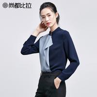 尚都比拉2018春装新品撞色立领不规则长袖衬衫打底衬衣女士职业OL