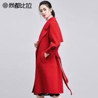 尚都比拉2017秋冬新款中长款羊毛红色妮子大衣双面呢毛呢外套女装