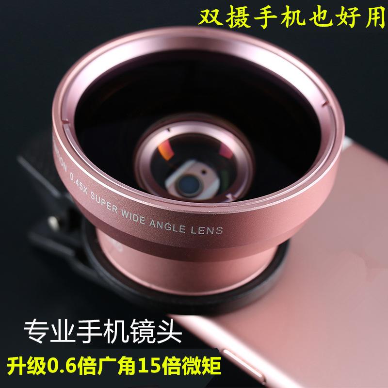OPPO R11S PLUS R11 R15手机外置双摄特效镜头广角微矩2合1无黑边