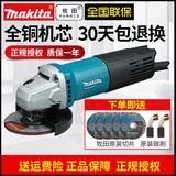 M9509B Multi-function Household Grinder M9513B Metal Cutting Machine M0900b Polishing Machine