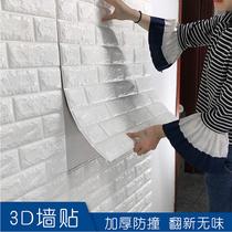 【桌球】个性台球厅桌球室壁纸性感美女墙纸撞球馆俱乐部壁画壁纸