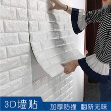 墙纸3D立体防水防潮墙布现代简约壁纸家用泡沫电视背景墙客厅卧室图片