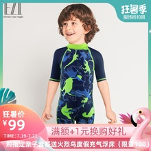 Kids'Cartoon Dinosaur Printed Conjoined Surfing Suit Swimming Suit in the New Boys' Swimming Suit of 2019