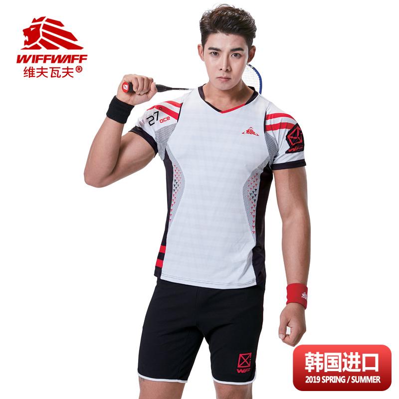维夫瓦夫男士羽毛球服短袖短裤套装速干吸汗网球服t恤健身运动服