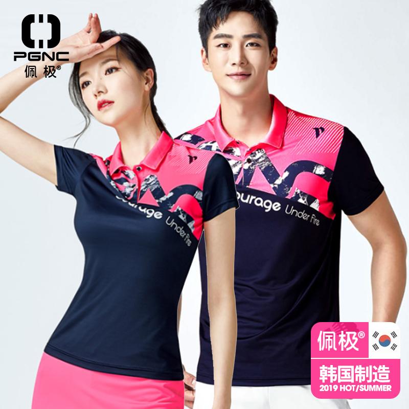 2019夏新款佩极羽毛球服男女 韩国进口翻领速干短袖T恤上衣