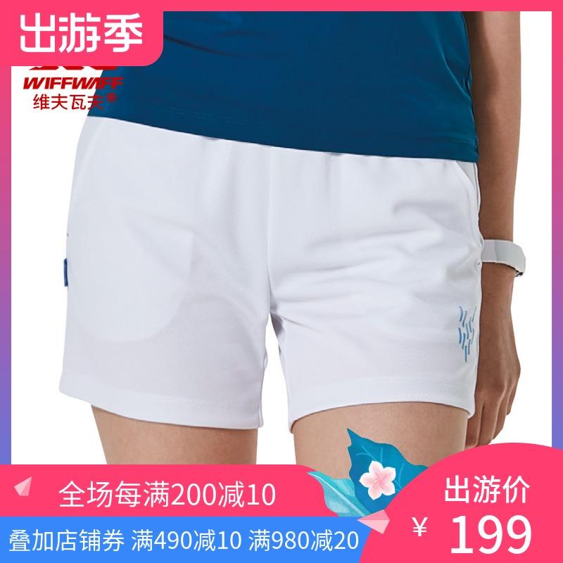 维夫瓦夫羽毛球服情侣款短裤春夏新款白色修身运动短裤团购健身裤