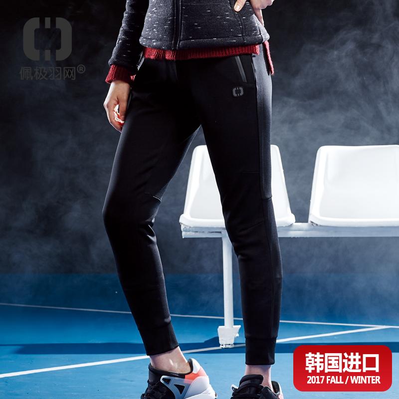 2017新款运动长裤男女情侣黑色束腿时尚羽毛球服修身透气速干进口